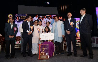 Ekalavya award for Keerthana